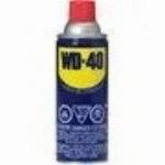 Huile lubrifiante à usages multiples, 311 g