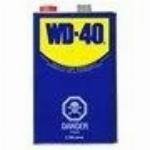 Huile lubrifiante à usages multiples, 3,785 L